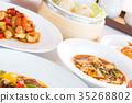 อาหารจีน 35268802