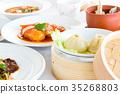 อาหารจีน 35268803
