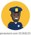 Black Police Officer with Radio Set on Shoulder 35269225