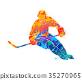 Hockey player illustration 35270965