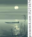 湖泊 湖 船 35271674