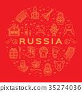 vector, russian, icon 35274036
