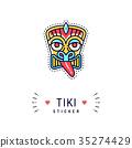 Tiki sticker or badge, Tiki icon isolated 35274429