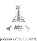 balalaika, vector, instrument 35274734