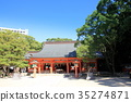 Sumiyoshi Shrine (Fukuoka City) Main Hall 35274871