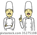 廚師的外套 烹飪 男人 35275108