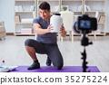 sports, blog, video 35275224