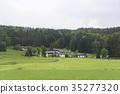 薩爾茨卡默古特,奧地利 35277320