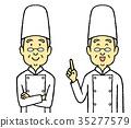 廚師的外套 烹飪 男人 35277579