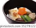 일본 떡국, 일본식 떡국, 조니 35278122