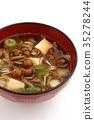된장국 맛 버섯 즙 35278244