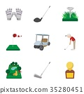 運動 高爾夫 ICON 35280451