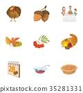 感謝 感恩節 宴會 35281331