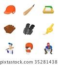 運動 棒球棒 蝙蝠 35281438