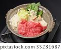 壽喜燒 烏冬面 鍋裡煮好的食物 35281687