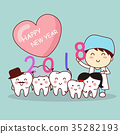 tooth with new year 35282193