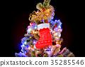 크리스마스, 조명, 양말 35285546