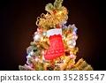 聖誕時節 聖誕節 耶誕 35285547