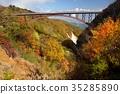 Agatsuma Skyline Fall Valley Autumn Valley 35285890