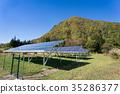 solar panel, solar panels, solar generation 35286377