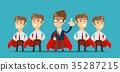 business super team 35287215