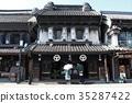 warehouse district, kawagoe city, kawagoe 35287422