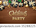 christmas, party, poster 35288225