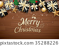 christmas merry poster 35288226