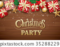christmas, party, poster 35288229