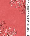 梅 日本纸 和纸 35288451