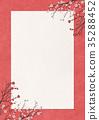 红色日本纸白色空间红色李子白色李子框架 35288452