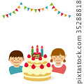 慶生 生日 生日蛋糕 35288818
