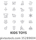 toy, play, child 35289604