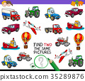 find two the same vehicles pictures game 35289876