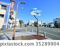 사쓰마 센다이시의 거리 풍경 35289904