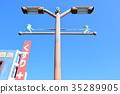 Unique streetlights of Satsuma Kawanai City 35289905