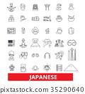 Japan, japaneese,asia,tokyo,samurai, sakura 35290640