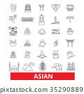 亚洲 书法 迪拜 35290889