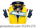airline pilot flight attendant check in  ticket 35291175