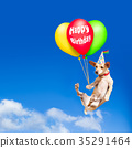 dog hanging on balloon in  air at birthday party 35291464