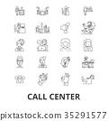 电话 中心 服务 35291577