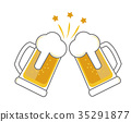 啤酒 淡啤酒 啤酒杯 35291877