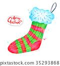 向量 向量圖 聖誕節 35293868