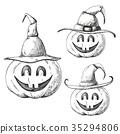 Hand drawn set of pumpkins 35294806