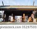 yasukuni shrine, shrine, shrine gate 35297503