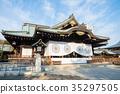 yasukuni shrine, shrine, hall of worship 35297505