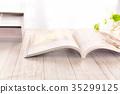 잡지, 매거진, 카탈로그 35299125