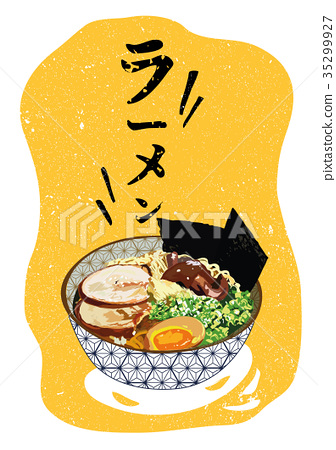 Ramen noodles illustration vector with Japanese pa 35299927