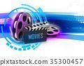 영화, 비디오, 영상 35300457