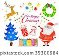 聖誕時節 聖誕節 耶誕 35300984